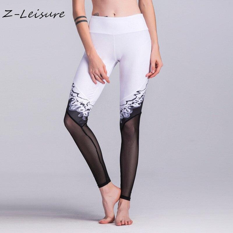 Women Yoga Compression Pants Mesh Leggings Pants Elastic Tights Sexy Yoga Capri Workout Sportswear Yg153