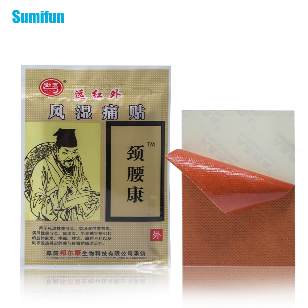 Patches Health Care 1 Packs Medical Plasters Backache Pain Joint Pain Arthritis Neck Arthritis Waist Pain Patches Chinese Medical Plaster C1522 Demand Exceeding Supply