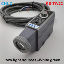 CHUX KS-TW22 Color Mark Code Sensors Switch Packing Machine Auto Detection Two Light Sources Photoelectric Eyes Mark Switch julong z3s tw22 color marking sensor photoelectric sensor for packing machine