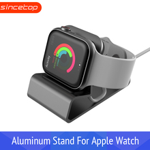 Exquisite Aluminum silicon Bracket Charger Dock Station Charging Holder for apple watch Stand for Series 4/3/2/1 38 42 40 44mm все цены