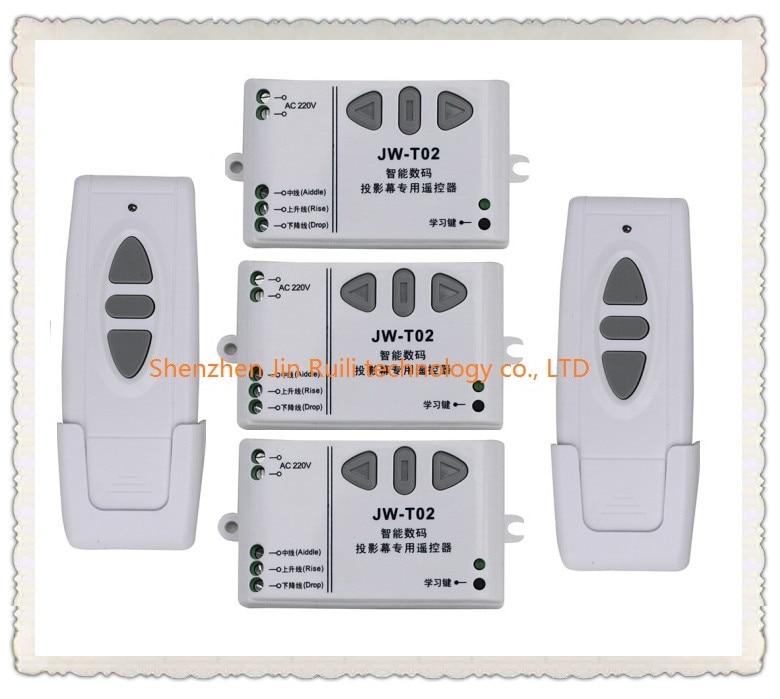 AC110V 220 V 240 V intelligent numérique RF système de commutateur de télécommande sans fil pour écran de projection 2 * émetteur + 3 * récepteur