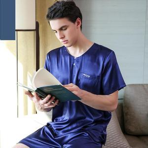 Image 4 - O 목 여름 pijamas 남자 3 분기 슬리브 남자를위한 섹시한 잠옷 실크 잠옷 정장 실크 남자 pijama 수면 복장 남자 1267
