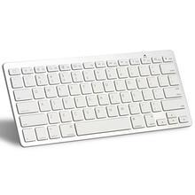 Ultra-Slim Bluetooth wireless keyboard
