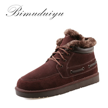 Shoe Boots Frosted Suede Non-Slip Winter New Warm BIMUDUIYU Flat Large-Size Men Cotton