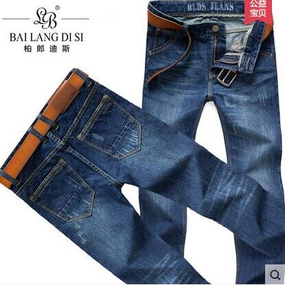 Online Get Cheap Wholesale Urban Jeans -Aliexpress.com | Alibaba Group