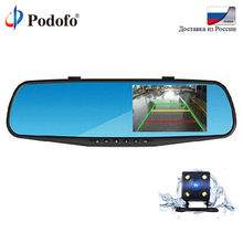 Podofo Car DVR Dual Lens Car Camera 4.3″ Full HD 1080P Video Recorder Rearview Mirror Rear view DVR Dash cam Auto Registrator