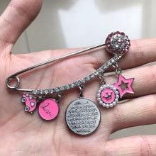 AYATUL мусульманская вышивка мусульманский ислам Турецкий сглаза розовая брошь Детская булавка