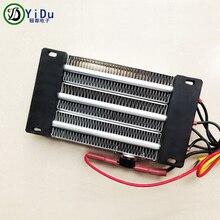 750W ACDC 220V утепленная ПТК керамический нагреватель воздуха на дизельном топливе, PTC нагревательный элемент 140*76 мм