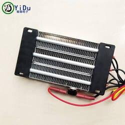 В 220 Вт ACDC 750 В изолированный PTC керамический нагреватель PTC нагревательный элемент 140*76 мм