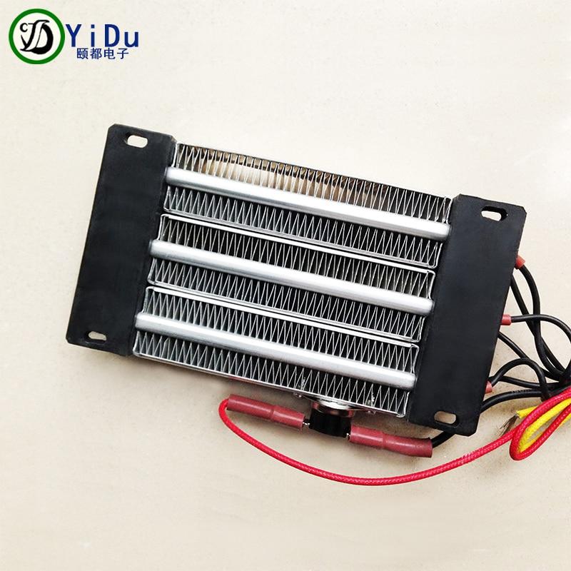 750W ACDC 220V Insulated PTC Ceramic Air Heater PTC Heating Element 140*76mm