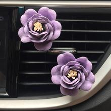 Автомобильный освежитель воздуха автомобильные части кондиционера