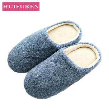 Soft Cute Non-slip Cotton Slippers Shoes for Men and Women