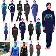 Maillot de bain musulman pour femmes, lot de 12 pièces, maillot de bain islamique, vente en gros DHL