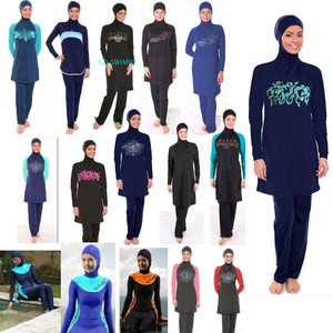 Image 1 - Wholesale muslim swimwear for women 12 pcs/lot islamic swimsuits from china DHL