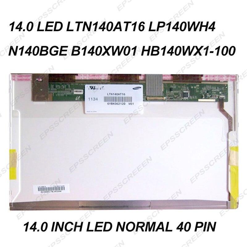 Portátil de 14,0 pulgadas LED pantalla de matriz normal panel B140XW01 LP140WH4 LTN140AT16 N140BGE/B6 HB140WX1-100 MONITOR estándar de 40 pin HD