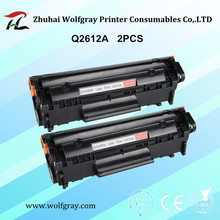 2PK Compatible toner cartridge Q2612A q2612 2612a 12a 2612 for hp laserjet 1010 1020 1015 1012 3015 3020 3030 3050 printer