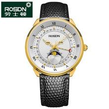 ROSDN Watches Men Luxury Top Brand New Fashion Men s Big Dial Designer Quartz Watch Male