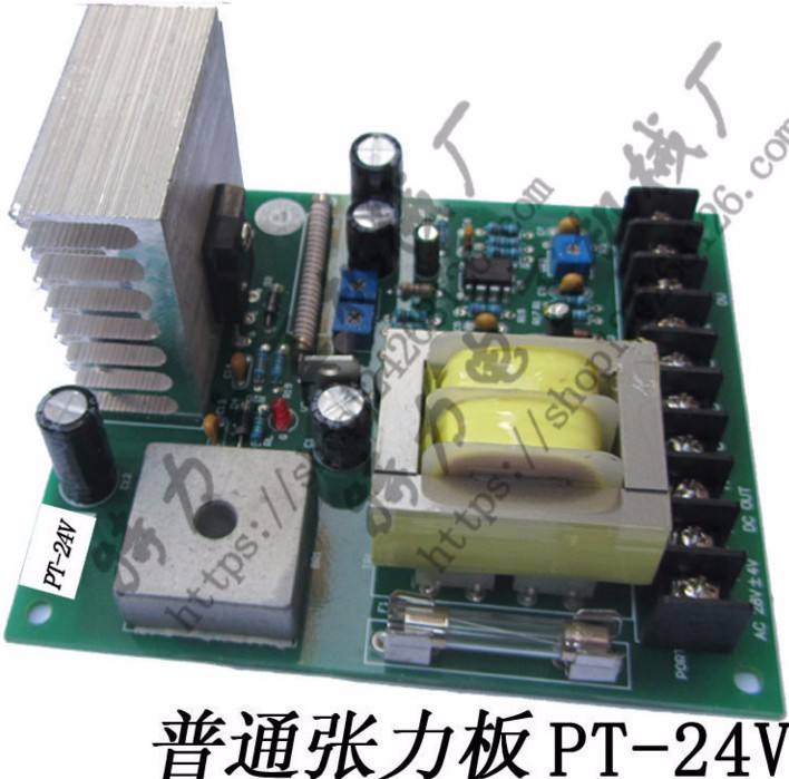 Fast Ship AC28V tension board for Wire&cable PT-24V storage rack magnetic powder circuit board extruder/strander tension plate fast free ship 1set contains 2pcs for atmega16 nrf905 cc1100 nrf24l01 nrf2401a wireless development board