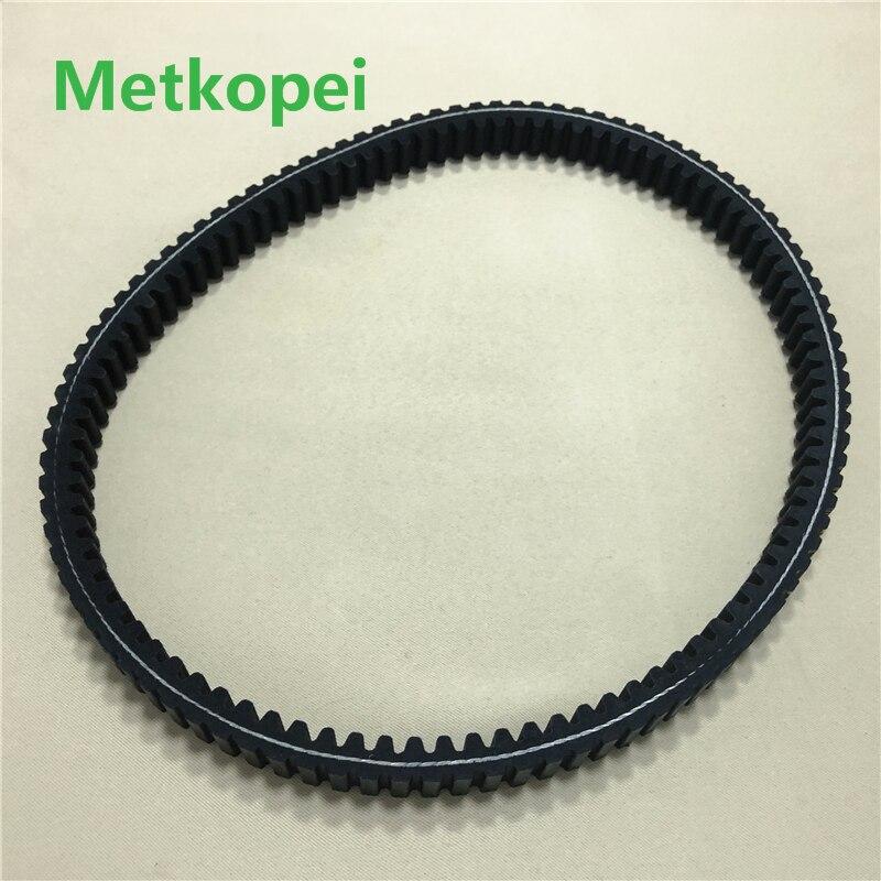 TMAX belt (2)