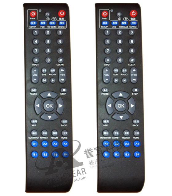 22013 models HD network player remote control