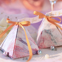 937075aefbea Box Pink Wedding Favor Promotion-Shop for Promotional Box Pink ...