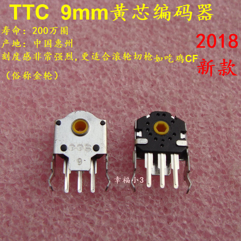 2018 Latest Model 1pc Original TTC 9mm Yellow Core Mouse Encoder For Deathadder SENSEI RAW G403 G703 Fk Mini P501 Long Lifetime