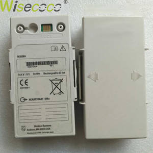 WISECOCO 91Wh Battery For Philips M3535A M3536A M3538A High quality battery