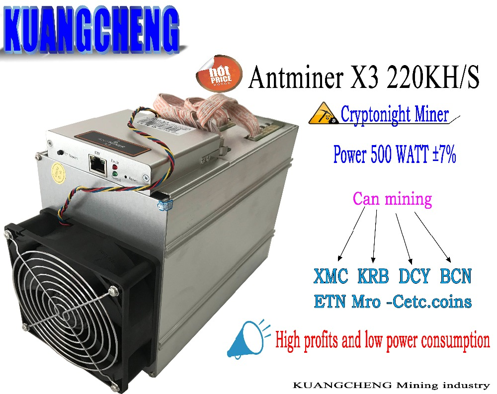 Old Used Only 70-80% AntMiner X3 220KH Asic Miner From Bitmain X3 With Hash Chips  Cyrptonight Better Than Antminer S9 L3+ S7.