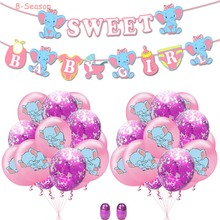 8-Season Gender Reveal Kids Birthday Elephant Balloons Sweet Blue Pink Baby Shower Boy Girl Decoration Party Supplies