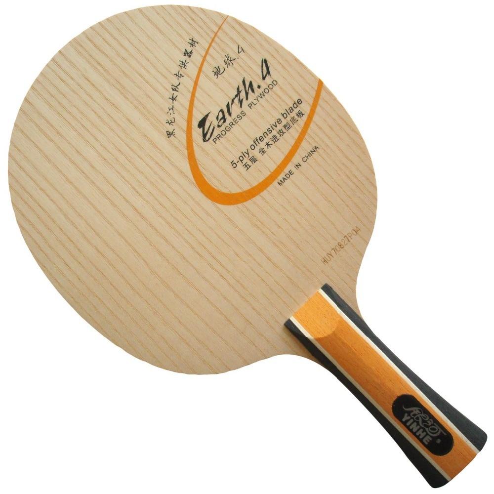Milky Way / Galaxy YINHE Earth.4 (E 4  E4  E 4) table tennis / pingpong blade|blade mower|blade|blade lock - title=