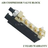 Air Compressor Valve Block For Mercedes Benz W220 S Class Air Suspension Compressor A2203200258