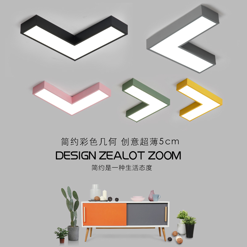 and contemporary color arrow graphics conference room corridor mall study bedroom LED energy-saving absorb dome lightand contemporary color arrow graphics conference room corridor mall study bedroom LED energy-saving absorb dome light