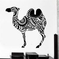 이동식 PVC 홈 장식 요가 데칼 벽 스티커 동물 낙타 사막 쿨