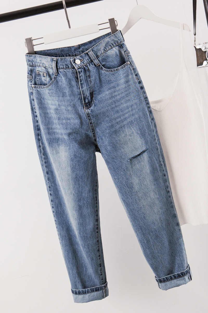 Talla Grande Xl 5xl Mujer Jeans Para Mujeres Vintage Rasgado Jean Harem Pantalones Casual Suelto Mujer Denim Pantalones Mujer Wj97 Pantalones Vaqueros Aliexpress