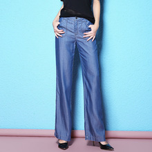 220f672aee1 Autumn new stylish white-collar worker jeans vertical lyocell fabric wide  leg jeans large size
