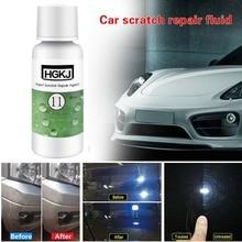 20 ml 50 ml HGKJ 11 자동차 스크래치 수리 액체 연마 왁스 페인트 스크래치 수리 에이전트 자동 폴란드어 유리 페인트 관리 유지 보수