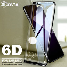 6D Curved Full Cover Protective Glass For Samsung Galaxy S8 S9 Plus Screen Protector For Samsung S6 S7 Edge Tempered Glass Film(China)