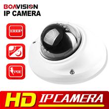 Mini IP Camera 2MP High Resolution 1080P Real Time Video Dome Network Camera IR POE Camera 3.6mm P2P Onvif 2.0 Smart Phone View