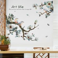 Vintage Ink Painting Bird on The Branch Flower Wall Stickers for Living Room DIY TV Background Wall Decorations Art Wallpaper(China)