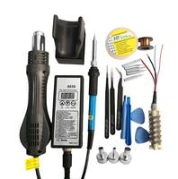 8858 Digital hot air gun heat gun soldering iron 100 240V Lcd display temperature adjustable soldering accessories BGA rework