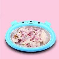 New household mini fried ice tray children's fun safety sand ice tray DIY homemade yogurt machine small ice cream machine