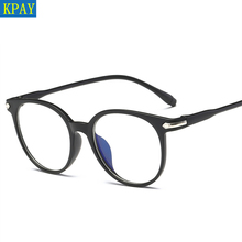 KPAY 2019 New Women Glasses Frame Men Anti Blue Light Eyeglasses Vintage Round Clear Lens Optical Spectacle