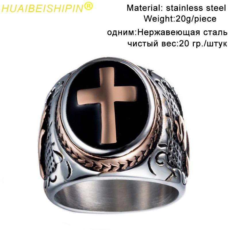 HUAIBEISHIPIN Vintage Silver Gold Black Two-Tone Holy Cross Signet Ring Men Prayer Christian Jesus Religious Cocktail Valentine