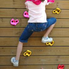 10 шт. Детские скалы для скалолазания на открытом воздухе из смолы, камни для скалолазания на стену, ручные лапки, удерживающие ручки, комплекты оборудования для детей, детские игрушки, спортивные