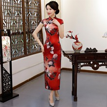 Shanghai Story Red Floral Cheongsams Faux Silk Qipao Chinese Traditional Dress For Women