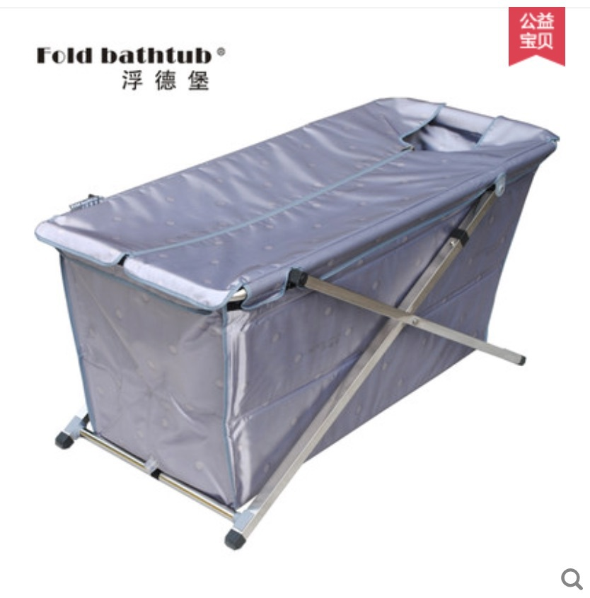 Size117*61*55cm,Simple Folding Bathtub,Inflatable Tub,Handmade ...