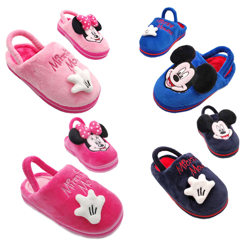 2019 New Autumn And Winter Cotton Trailer Cartoon AB Face Warm Cotton Toddler Shoes Non-slip Claws Home Drag Wholesale
