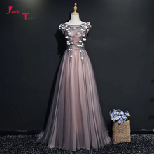 Jark Tozr 2019 Special Cap Sleeve Formal Evening Dresses. US  129.98    piece Free Shipping 816b62cfd07c