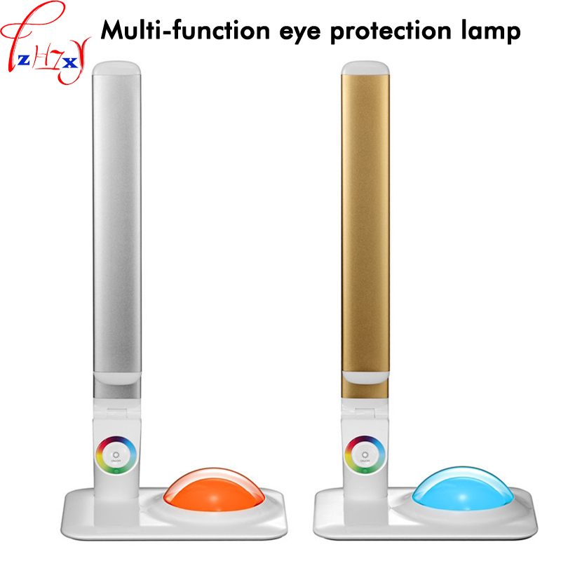 Multi-function eye lamp adjustable eye lamp with three gears LED touch dimming office study reading light 110/220V 1PC 9W footprint reading library 3000 alternative energy [book with multi rom x1 ]