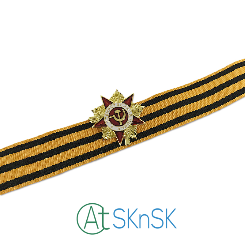 Росія патріотизм медаль Червона - Домашній декор - фото 5